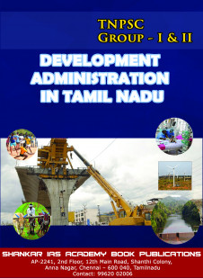 DEVELOPMENT ADMINISTRATION IN TAMILNADU